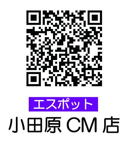 小田原CM店