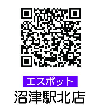 沼津駅北店