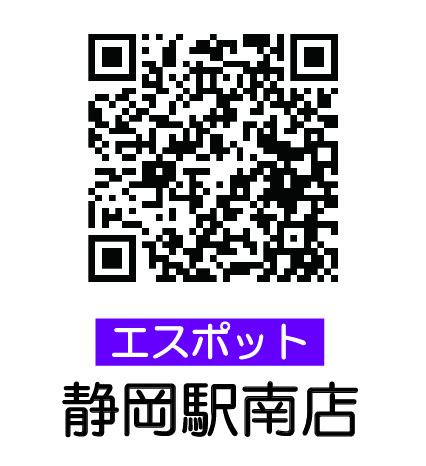 静岡駅南店