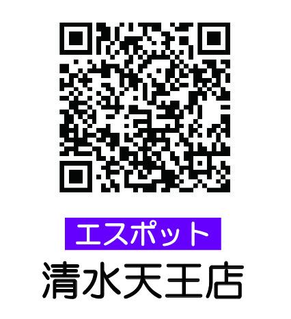 清水天王店